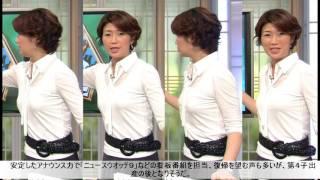 43歳のNHK青山祐子アナ、4人目妊娠 復帰は産後に - http://www.za...