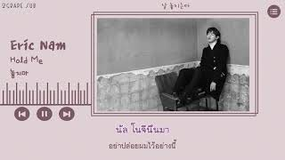 Download Lagu [THAISUB] Eric Nam – Hold me (놓지마)</b> Mp3
