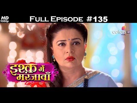 Ishq Mein Marjawan - 30th March 2018 - इश्क़ में मरजावाँ - Full Episode