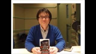 「麻木久仁子のニッポン政策研究所」2013.3.3より。 NPO法人「POSSE」代...