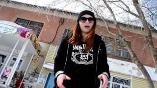 Рэперша Street-Волшебство