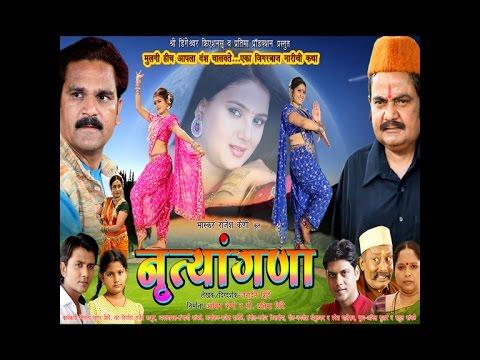 Nrutyangana Music Promo