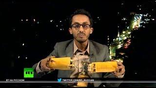 Йеменский Журналист Показал Элементы Кассетных Бомб, Использованных Саудитами В Сане