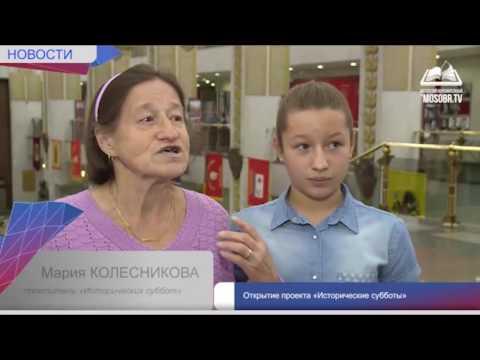 Программа «Новости образования». © 2016 Департамент образования города Москвы