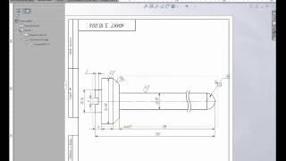 SolidWorks Tutorials. Урок 13. Чертеж клапана