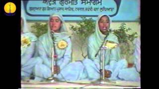 Students of Jawaddi Taksal : Adutti Gurmat Sangeet Samellan - 1999