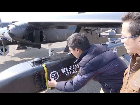 China's First Emergency Drone Test Delivery Succeeds