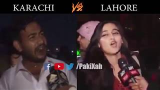 Karachi people & Lahore people most funny video//