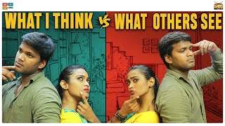 What I Think Vs What Others See || Narikootam || Tamada Media