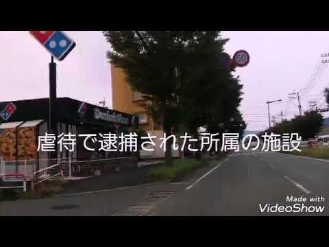 熊本 老人 ホーム 虐待