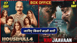 Marjaavaan Box Office Collection Day 5, Marjaavaan 5th Day Collection, Marjaavaan Movie Collection,
