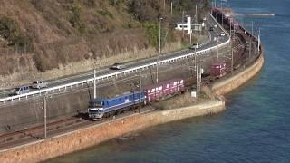 【JR貨】EF210牽引 高速貨物 63レ (FHD)