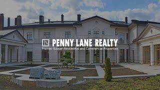 Лот 45384 - дом 2217 кв.м., коттеджный поселок Жуковка 21, 9 км от МКАД | Penny Lane Realty