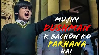 APS Song   Mujhy Dushman Ke Bachon Ko Parhana Hai   A Tribute To The Martyrs Of Peshawar Attack  