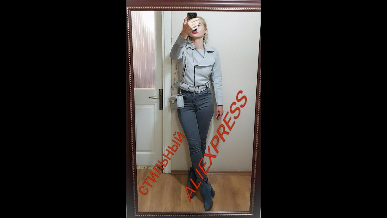 Продажа женских джинсы в украине. Вы можете купить джинсы недорого по низким ценам. Более 26371 объявлений на клубок (ранее клумба).