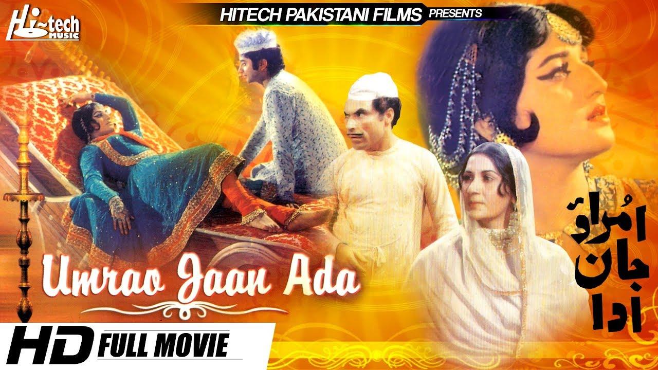 Download UMRAO JAAN ADA (FULL MOVIE) SHAHID, RANI & RANGEELA - OFFICIAL PAKISTANI MOVIE