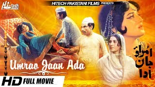 UMRAO JAAN ADA (FULL MOVIE) SHAHID, RANI & RANGEELA - OFFICIAL PAKISTANI MOVIE