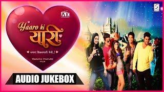 Yaaro Ki Yaari | Marathi Movie | Audio Jukebox | Swapnil Bandodkar, Vaishali Made