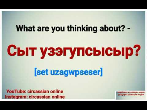 "HOW TO ASK ""WHAT ARE YOU THINKING ABOUT?"" IN CIRCASSIAN LANGUAGE"