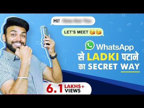 1 Secret Trick To Send First Message To Your Crush | How To Talk With Unknown Girl On Whatsapp