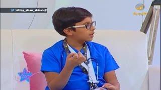 عبدالعزيز الجدعان قائد مجموعة بذرة تطوع يشارك أطفال صغار ستار قصة بدايته ونجاحه