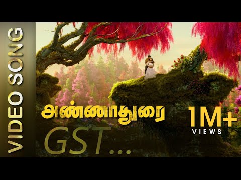 ANNADURAI - GST Song Video | Vijay Antony | Radikaa Sarathkumar | Fatima Vijay Antony