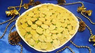 """Салат """"Золотое руно"""". Необычный и потрясающе вкусный праздничный салат с курицей и грибами"""