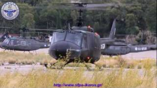 Hellenic Army Aviation - Pachi Base