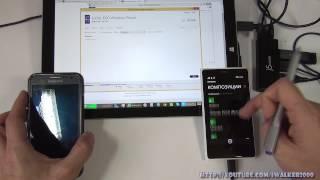 Windows Phone 8.1:как копировать и проигрывать на Nokia Lumia музыку и фильмы (.MP4, .AVI, .MKV)(ВНИМАНИЕ! Видео принимает участие в розыгрыше призов на канале! Как участвовать в конкурсе - смотрите http://yout..., 2015-03-20T08:29:30.000Z)