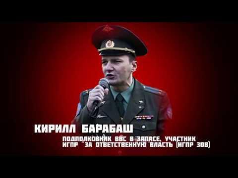 Кирилл Барабаш о выборности судей в воронежском суде!