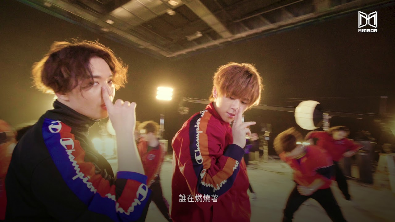 MIRROR 《IGNITED 》 Too Hot To Handle Version