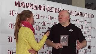 Николай Якимчук, автор сценария, продюсер и режиссёр фильма