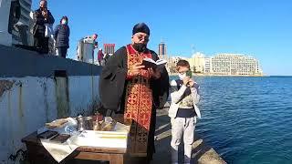 Хващане на кръста в Малта за Богоявление. 2020