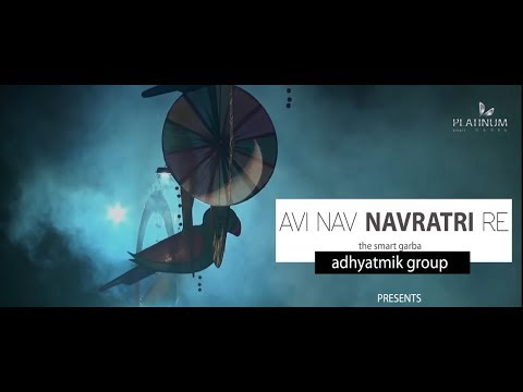 Aavi Nav Navratri Re _ The Smat Garba