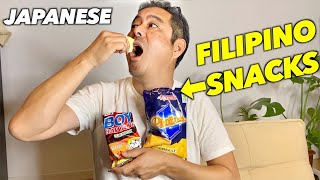 JAPANESE FATHER TRY FILIPINO SNACKS FOR THE FIRST TIME!
