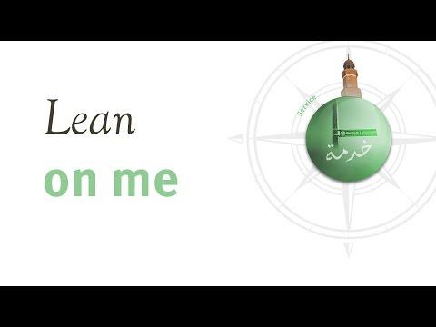 Khutbah: Lean on Me - Imam Abdul-Malik Merchant