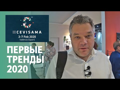 Первые тренды 2020 года в дизайне ванных комнат. Cevisama 2020 - главная выставка керамики в Испании