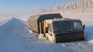 Экспедиция на ГАЗ-66 Смоленск - Мыс Шмидта - Смоленск