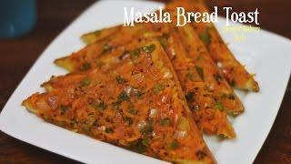 bread masala recipe