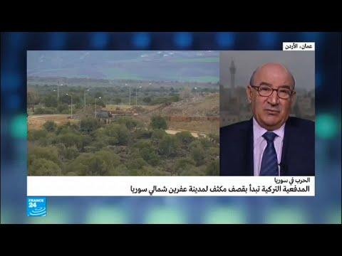 هل وافقت روسيا وإيران على العملية العسكرية التركية في عفرين؟  - نشر قبل 39 دقيقة