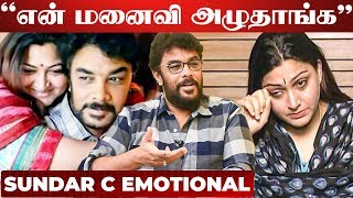How I Proposed To Kushboo? – Sundar C Interview