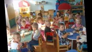 Презентация детского сада