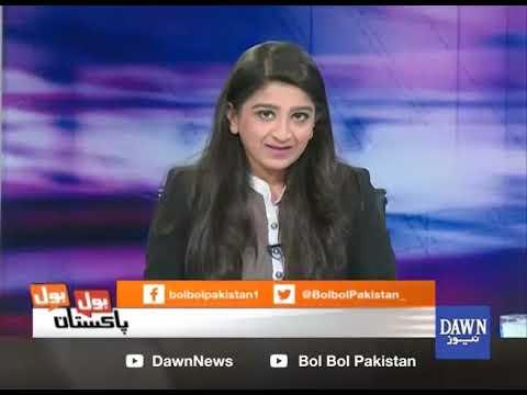 Bol Bol Pakistan - 16 January, 2018 - Dawn News