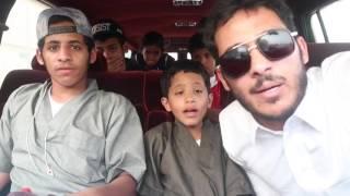 الملاح شريدة يوجه الركاب | عائلة فيحان بالإستراحة | الجزء الثاني