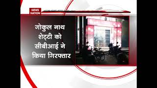 CBI arrests Gokulnath Shetty who issued letter of understanding to the Nirav Modi group of firms