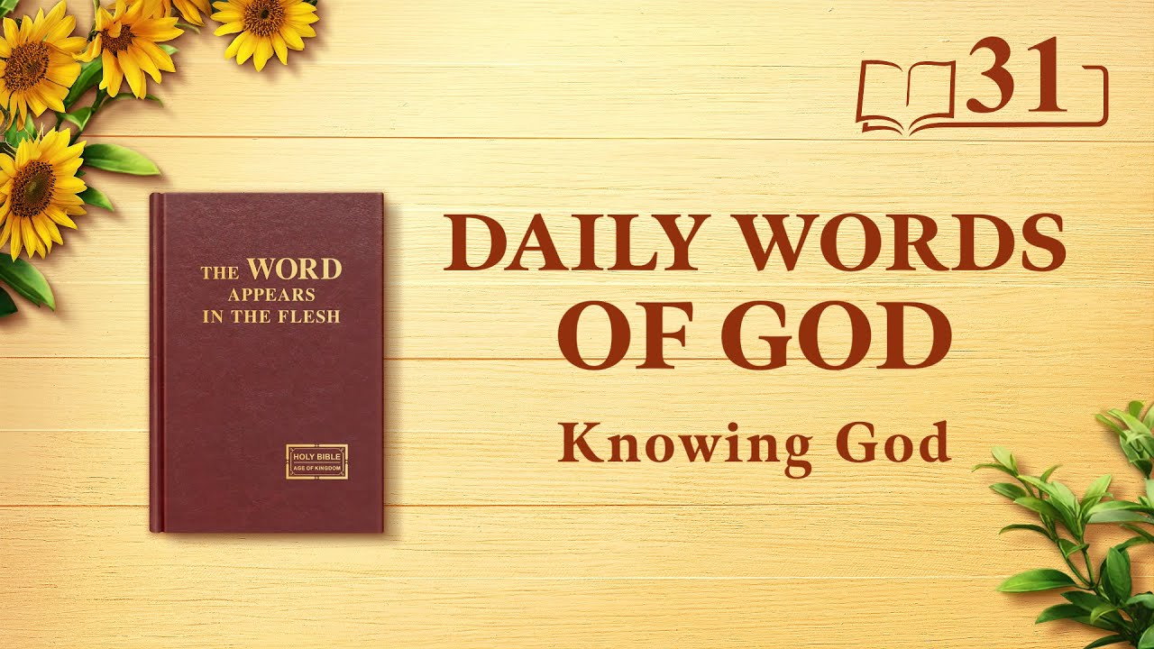 """Daily Words of God   """"God's Work, God's Disposition, and God Himself II""""   Excerpt 31"""
