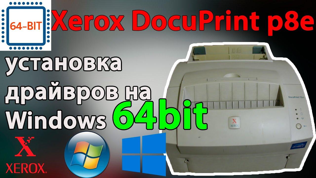 XEROX DOCUPRINT P8 XP TREIBER HERUNTERLADEN