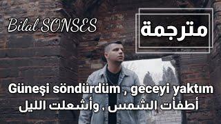Bilal sonses - Şimdiki aklım - اغنية بلال سونسيس مترجمة للعربي Resimi