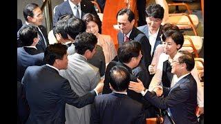 김명수 대법원장 후보자 임명동의안 표결 - 생중계
