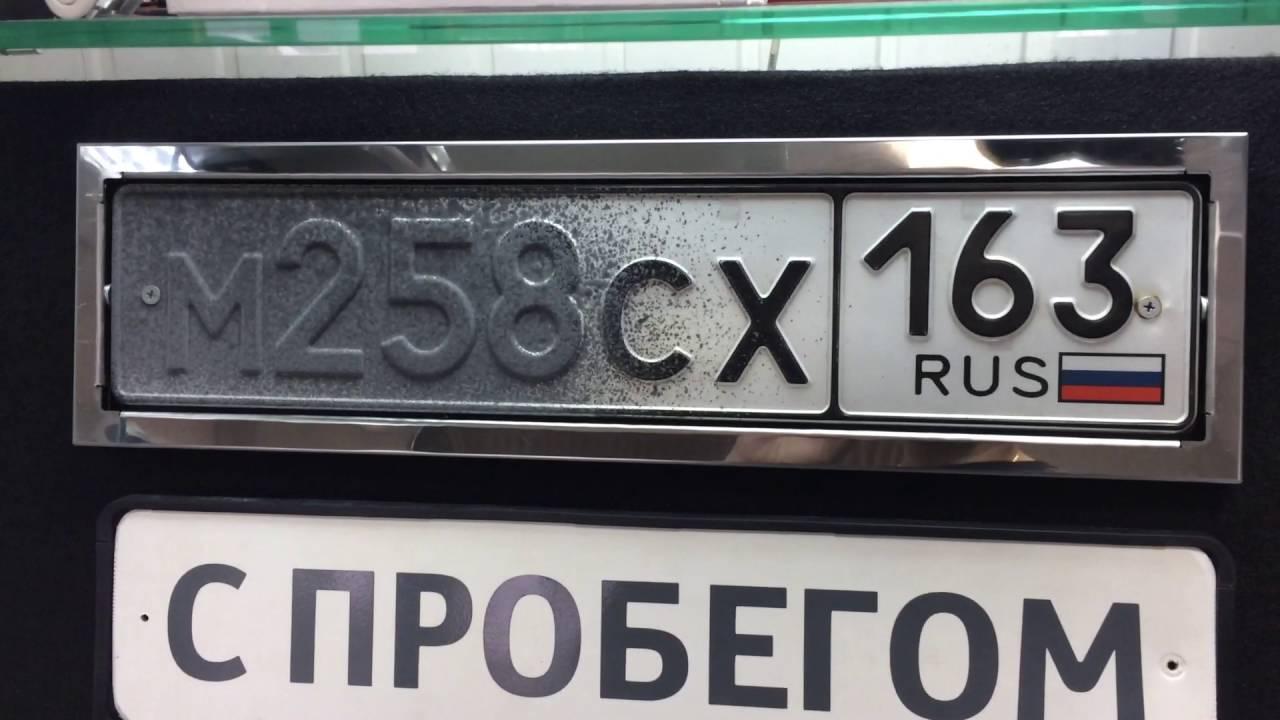 Рамка Перевёртыш - Номер перевертыш - Переворачиватель номера .